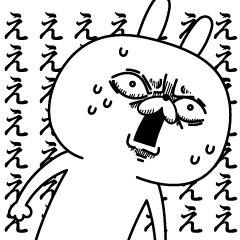 「まだ住んでない!?」佐川さん真っ青になるの巻