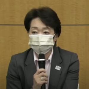 【橋本聖子】尾身先生が中止と言わなかったのでオリンピック開催します