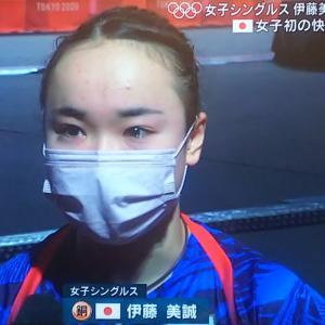 伊藤美誠 日本女子シングルス史上初の銅メダル