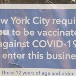 米NY ワクチン接種証明書の提示を義務化
