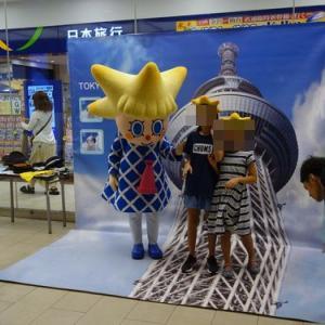 TOKYOバーチャル☆とりっぷ 2019