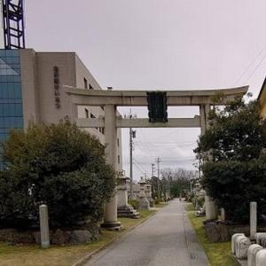 大野湊神社をポタリング