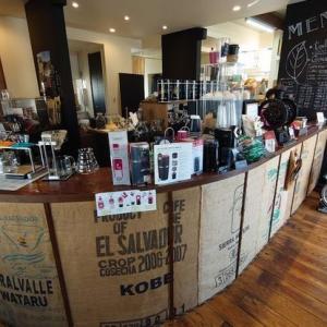 珈琲豆販売のコーヒーマート63~コーヒー業界第3の波とは