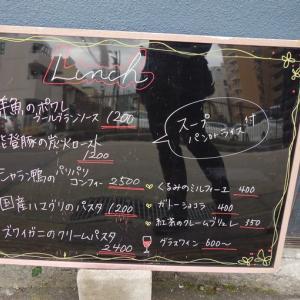 金澤テロワールの定番 能登豚の炭火ロースト