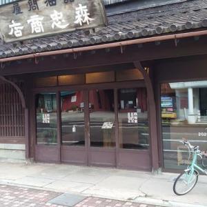 台湾屋台の味をテイクアウト~四知堂(スーチータン)