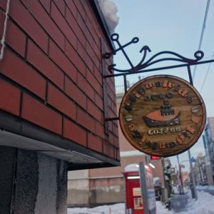 冬はアイリッシュコーヒー~東出珈琲店~チャペック~ミスタードーナツ ピエールマルコリーニ コレクション