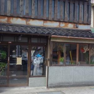 NIKUO CIRCUS(ニクオ サーカス)~フローズンフード専門店