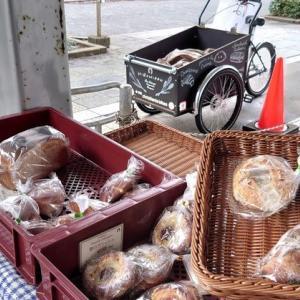 ひらみパン~人気の移動販売