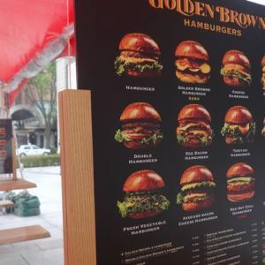 ゴールデン ブラウン ハンバーガー~カフェ ドゥ アッシュ~珈琲のばん