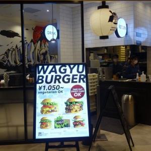 SHOGUN BURGER ショーグンバーガー~和牛の魅力
