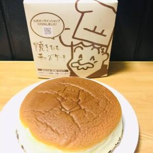 フワフワチーズケーキ