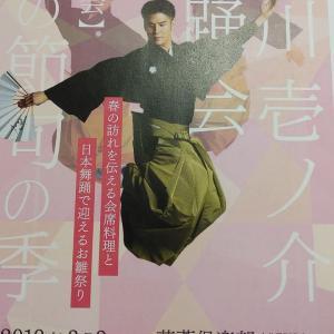 梅川 壱ノ介舞踊会