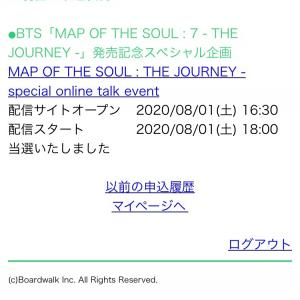 BTS オンライン トークイベント( ◠‿◠ )v