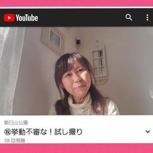 YouTubeデビューしました♡