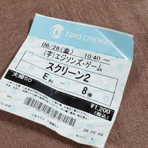 映画『エジソンズ・ゲーム』♡