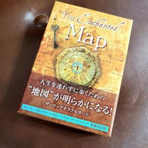 新メニュー「あなたの地図」♡