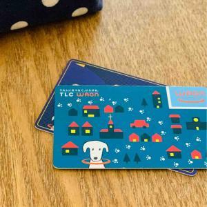 カードの断捨離☆