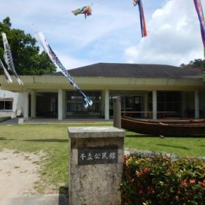 2018 沖縄・西表島旅行記(二日目・自転車で西表島の集落巡り)