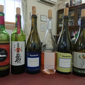 ワインセミナー研究コース 2021.5.17