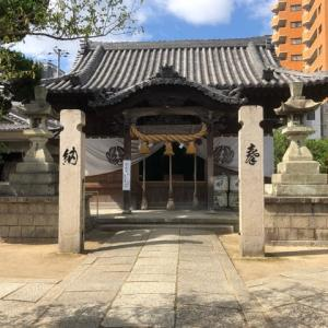 お菊神社 in 姫路