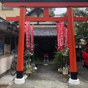 翁稲荷社 in  静岡