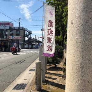 津田八幡宮 in 姫路