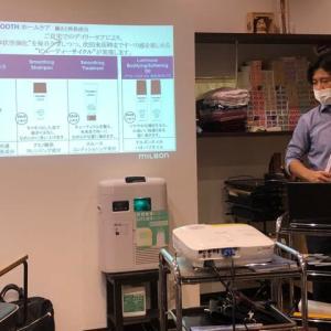 トリートメント講習 in アヤジン