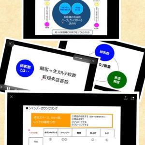 オンラインセミナー in  神戸発信&加古川発信
