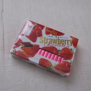 『明治ストロベリーチョコレート BOX (26枚)』を買って食べたんだ