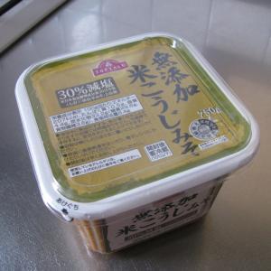 『無添加 米こうじみそ』をイオンで買って味噌汁作って飲んだんだ【トップバリュ】ひかり味噌製造、30%減塩、750gで税別198円