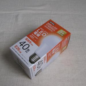 『LED電球 40形相当・電球色・E26口金』をニトリで買ってペンダントソケットにさして使ってみたんだ【40W相当(LDA5LG4T5NT)】税別272円、明るさ(全光束)485ルーメン