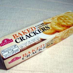 『サクサク食感 ベイクドクラッカー BAKED CRACKERS』をイオンで買って食べたんだ【トップバリュ】韓国製造、100gで税別98円