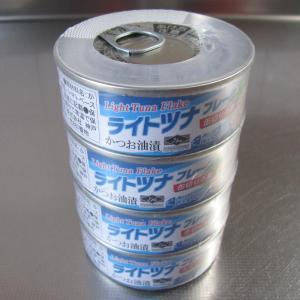 『ライトツナフレーク(かつお油漬)』を業務スーパーで買って食べたんだ【神戸物産】原産国タイ、80gx4個、税別258円
