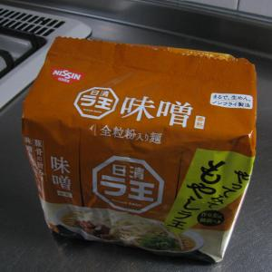 『日清 ラ王 味噌』を買ってきて食べたんだ【袋ラーメン】全粒粉入り麺、豚骨の旨味と香味野菜をきかせた味噌スープのインスタントラーメン