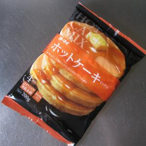 食パンがなかったので『オーマイ ホットケーキミックス』でホットケーキを作って食べたんだ【日本製粉】200g/税別78円、牛乳140mlと卵1個で4枚分