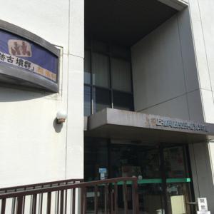 上福岡歴史民俗資料館(埼玉県ふじみ野市)