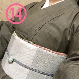 着物でお出かけのコーデ(デニム着物の着回しNo.14)