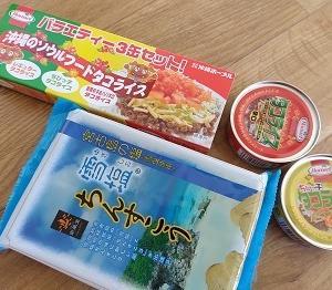 タコライス缶詰