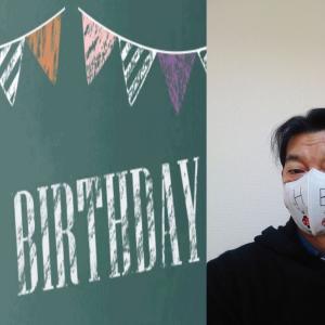 巣ごもり誕生日