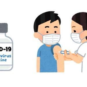 ワクチンについて話しをしよう!! -接種の課題について-