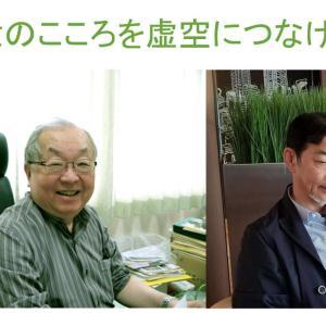 帯津良一先生とのコラボ講演会開催!!