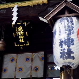 雨の新宿熊野神社(2020年7月18日)