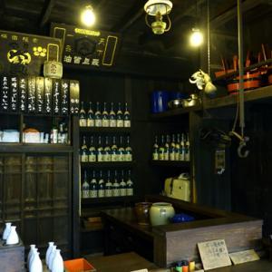 江戸東京たてもの園 居酒屋(9月13日 寫壇太陽撮影会)