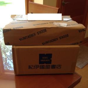 アメリカでKinokuniya USAさんを通してDHLにて日本から新刊漫画本をより寄せてもらったお話