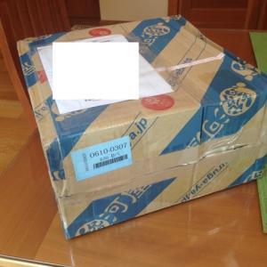 アメリカからBuyeeを通して駿河屋で販売していたルパン三世TV第2シリーズのDVD-BOXを購入&DHLで転送してもらったお話