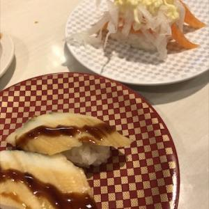 回転寿司の夕飯