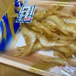 白エビの天ぷら