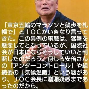 NO.4590 日韓対立・解決済みなのか(17)