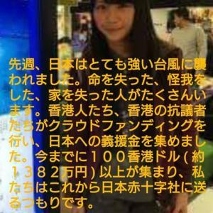 NO.4592 日韓対立・解決済みなのか(19)