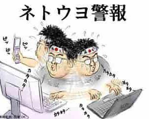 NO.4642 日本の学校は病んでいる(27)